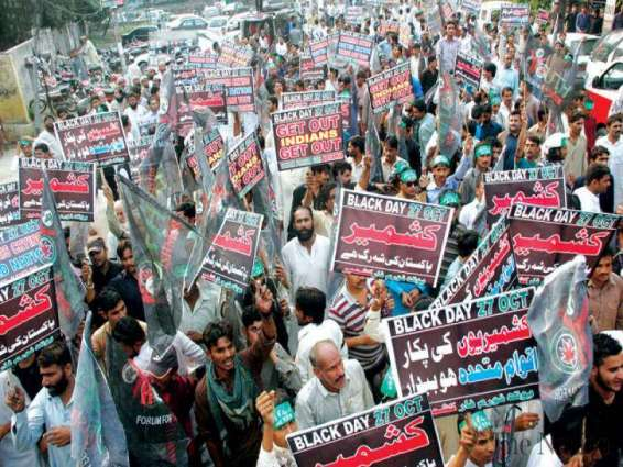 Black day observed in Sialkot