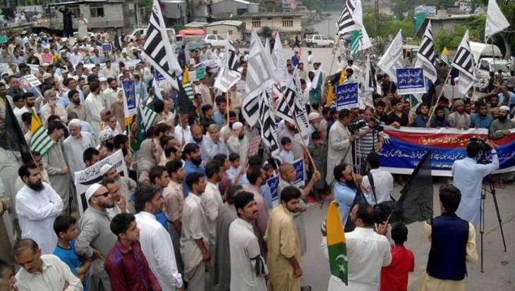 People observe black day against IHK killings