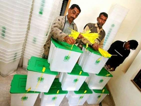 All set for AJK LA election on two seats of KP