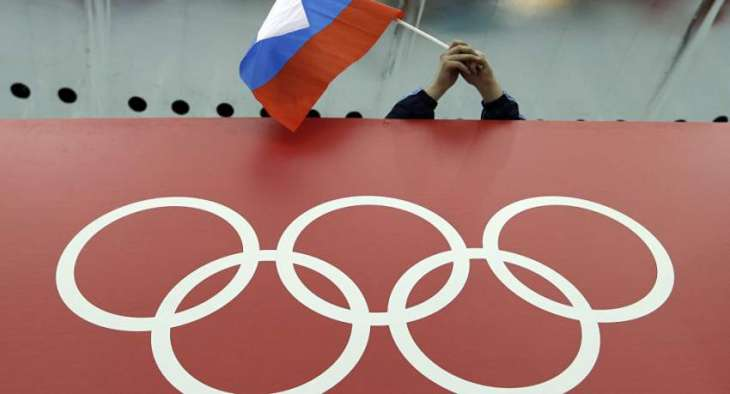 Olympics: Russia names Olympic squad despite ban threat