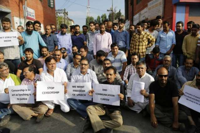 IHK journos appreciate Pakistan's sturdy support to Kashmir cause