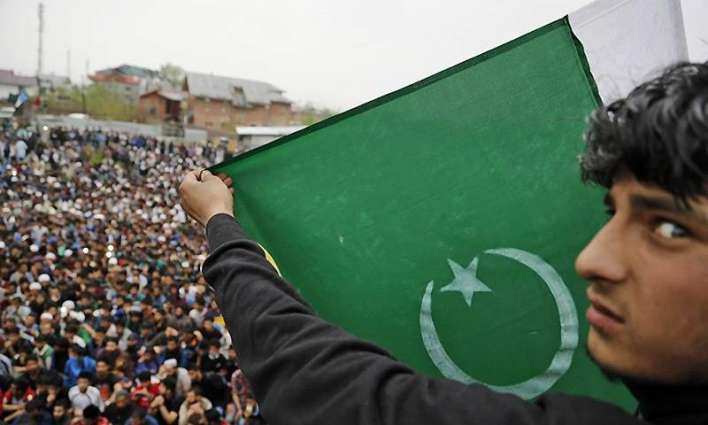 Kashmir, Pakistan integral for each other: Syed Yousaf