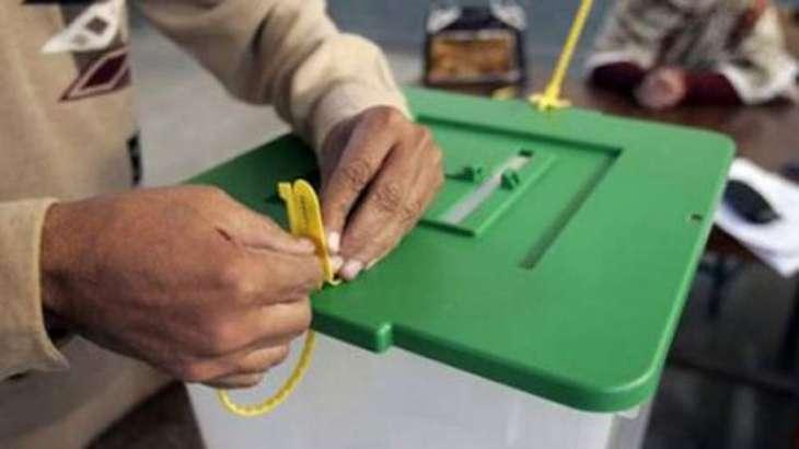 Unprecedented arrangements made for AJK election: Chief Secretary
