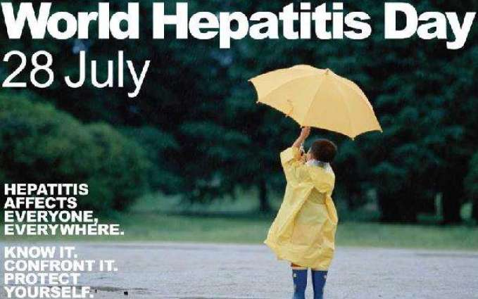 `World Hepatitis Day' to be observed on July 28