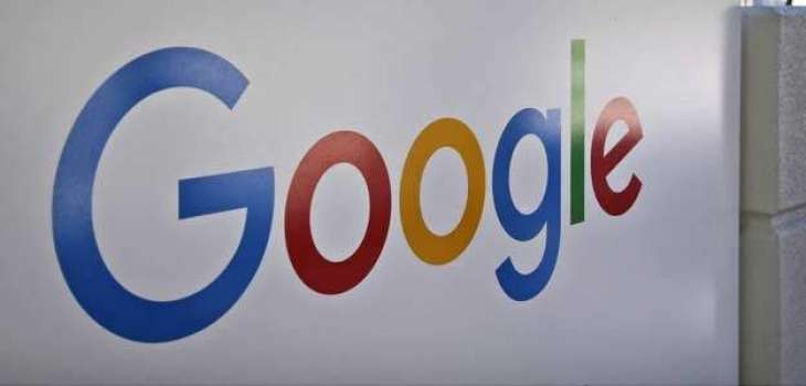 S. Korea anti-trust agency probes Google: report