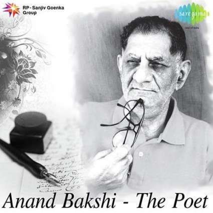 India celebrates 96th birthday of Anand Bakshi, a renowned Bollywood lyricist