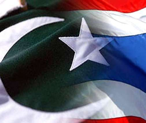 Pak-Thailand talks on to sign FTA by 2016-end