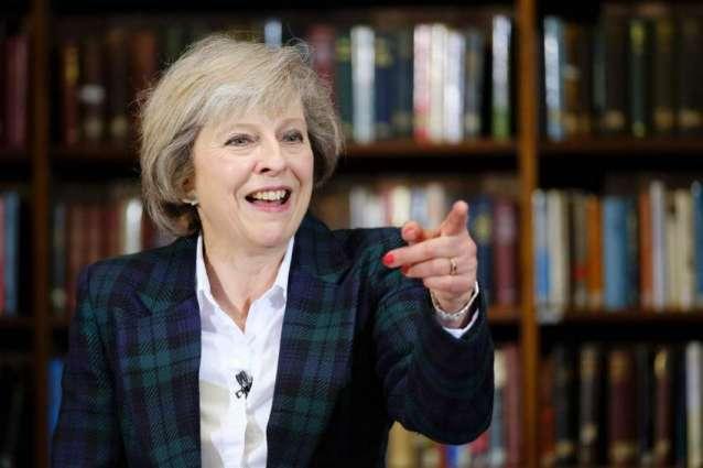 نویں برطانوی وزیر اعظم تھریسا مے دا دورہ جرمنی