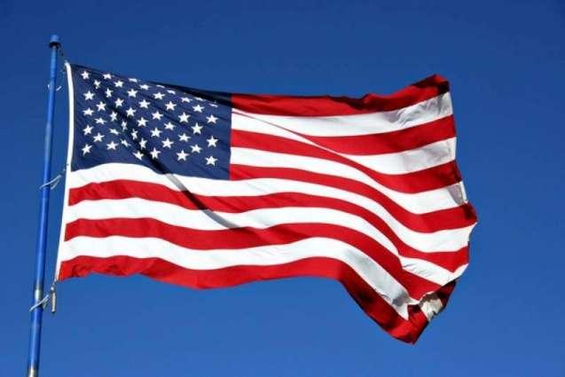 امریکی محکمہ خزانہ دی دہشت گرد تنظیم القاعدہ دے ترائے سینئر رہنماواں دے خلاف پابندیاںلگ گیاں