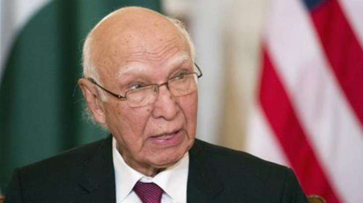 Sartaj-Press-Two-ISLAMABAD