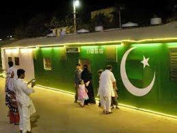 Committee reviews preparations to run `Azadi Train' on Independence Day