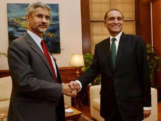 Pakistan top emerging economy among South Asian markets: AMC