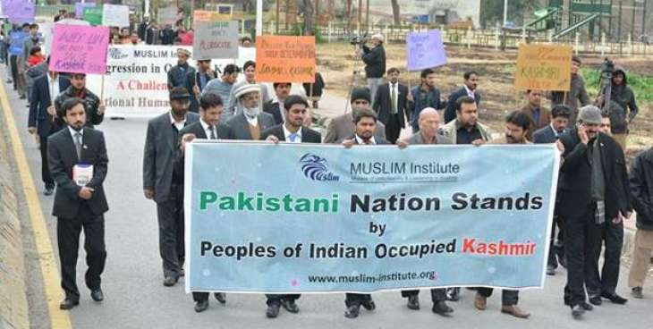 PMC organizes Kashmir solidarity rally