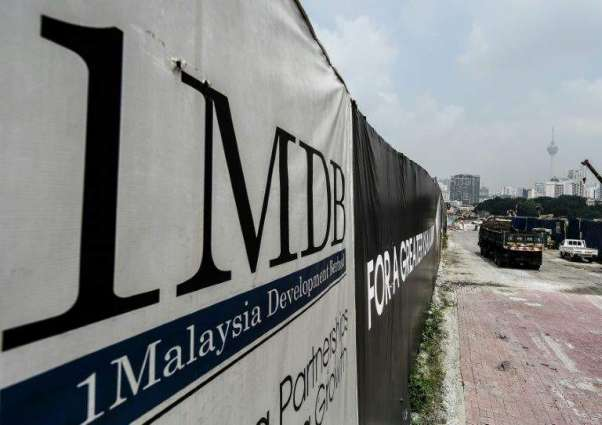 Singapore adds to US pressure on Malaysian fund 1MDB
