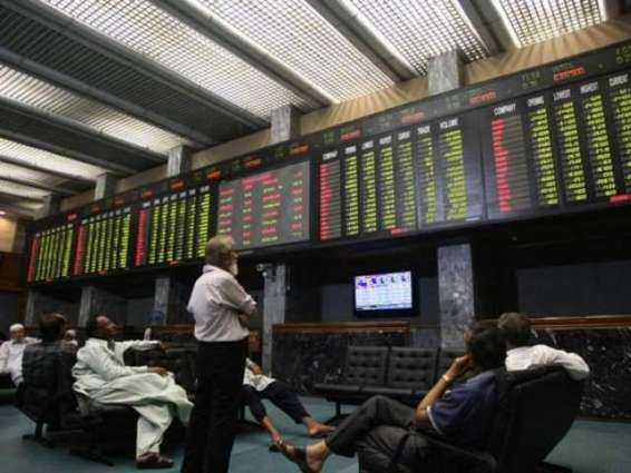 KSE-100 Index closes 208 points up at 39,306 points