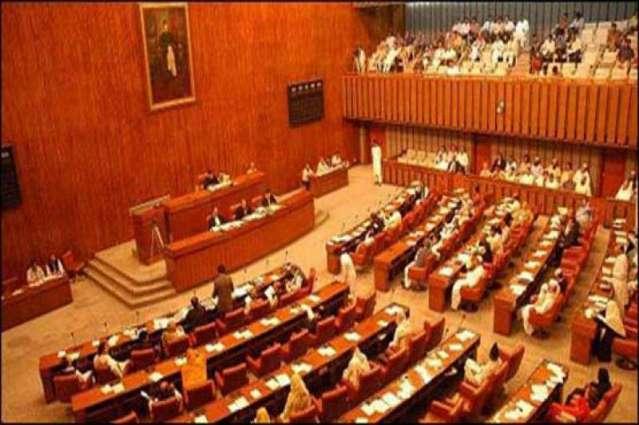 Senate passes resolution to condemn terrorist attack in Madina Munawara