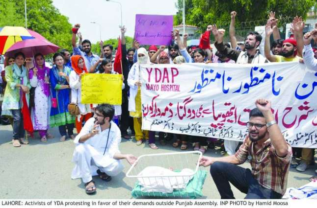 YDA holds demonstration in front of Punjab Assembly