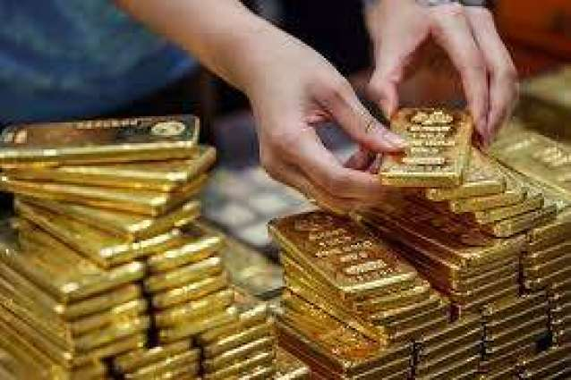Bullion Prices on Thursday