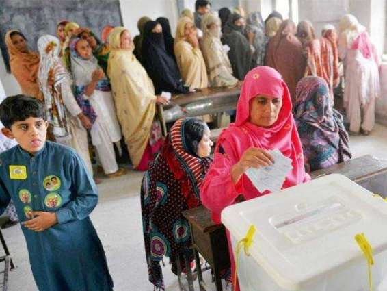PML-N's Chaudhry Muhammad Ismaeel claims LA-31