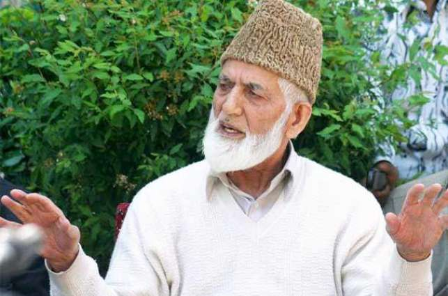 Ali Gilani hails courage of IOK people during ongoing repression