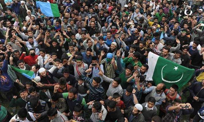 Global Kashmir Day being observed in IOK