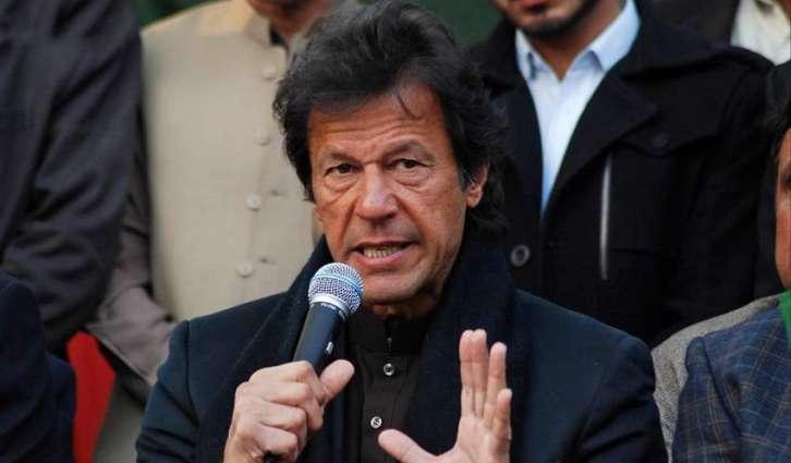 Imran Khan condoles Meraj Muhammad Khan death