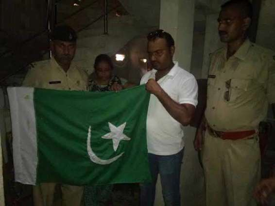 Man arrested for waving the flag of Pakistan at home in India