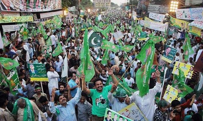 PML-n got a triumphant achievement in Azad Kashmir Elections.