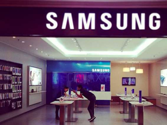 S.Korea's Samsung invests $450 mn in China carmaker