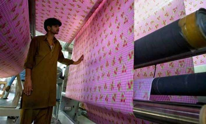 Textile exports post 7.42% decline in FY-16