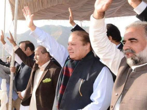 Kashmir elections proves people supporting polices of PML-N