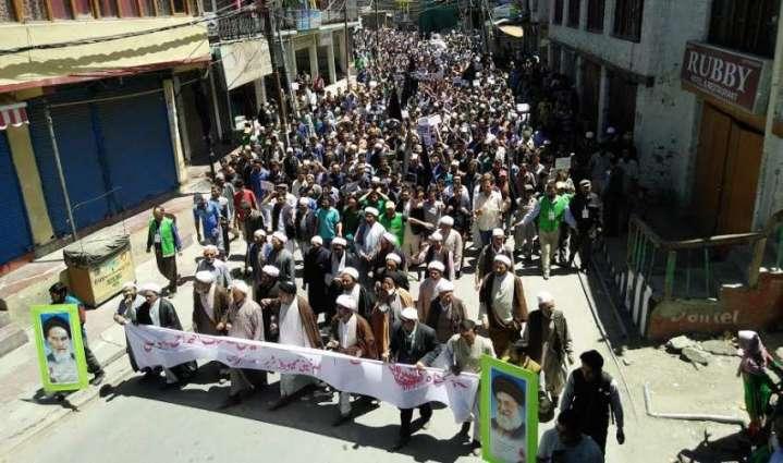 Strike, demos in Kargil against killings in Held Kashmir Valley