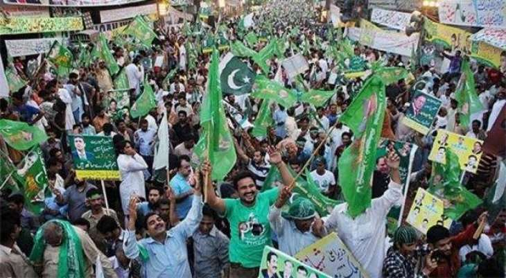 PML-N's polls victory celebrated across AJK