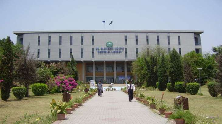 QAU staff refuse proposal of land relocation to PIDE