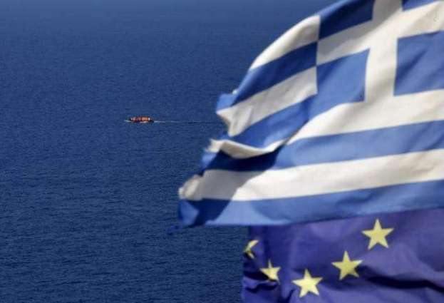 EU takes Greece to court over state aid to shipyard
