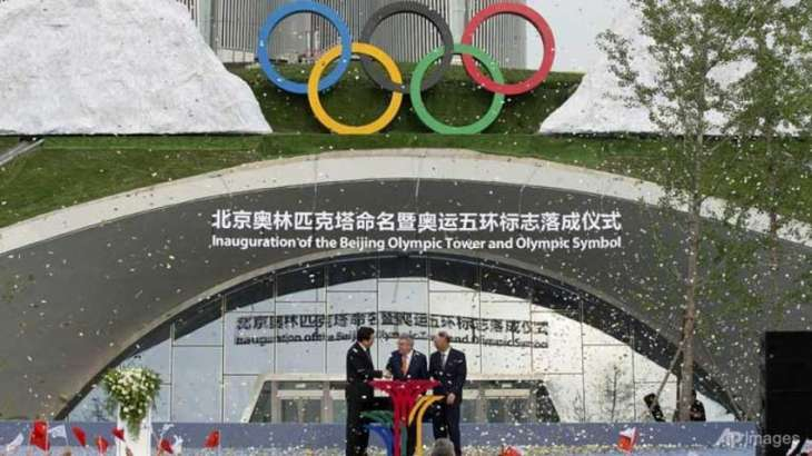 45 new doping failures from Beijing, London Games - IOC