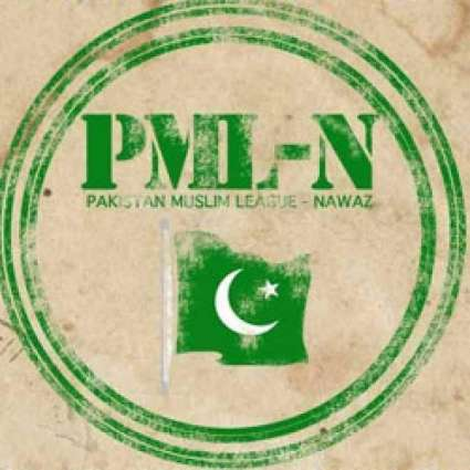 PML-N crowned by AJK people with landslide triumph in AJK elections