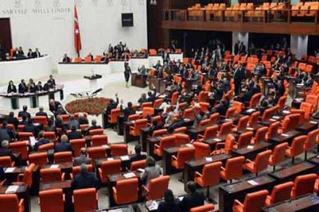 ترک پارلیمنٹ اچ ایمرجنسی دے نفاذدی تحریک منظور