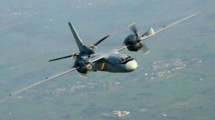 Indian Air Force plane missing, 29 people aboard