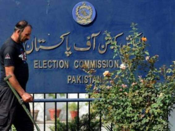Parliamentary Committee sends 12 names to NA Speaker for election as ECP members