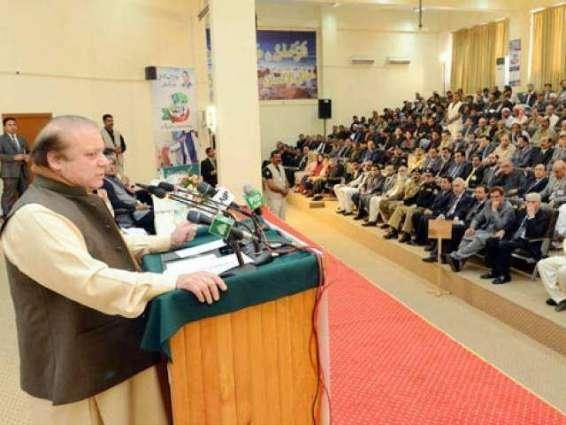 PM-Address--2--MUZAFFARBAD