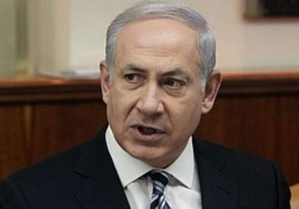 Netanyahu calls Abbas to offer condolences on brother's death