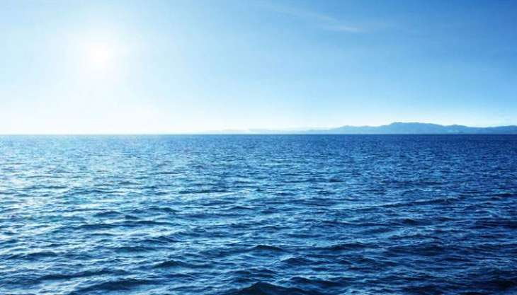 Oceans may have massive reserve of hydrogen