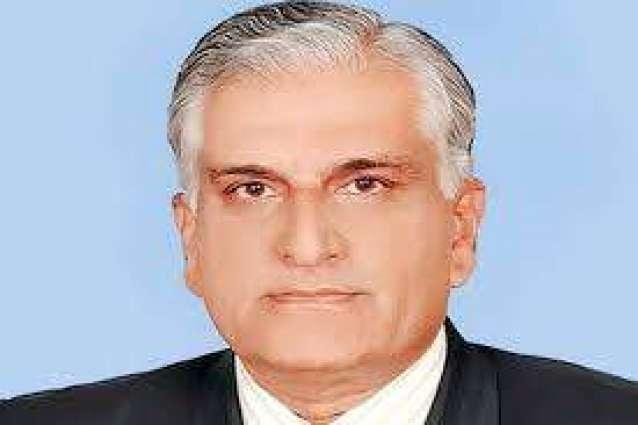 Pervaiz Rashid condoles demise of Meraj Muhammad Khan