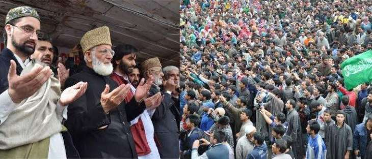 Gilani, Mirwaiz, Yasin hail resolve of IOK people
