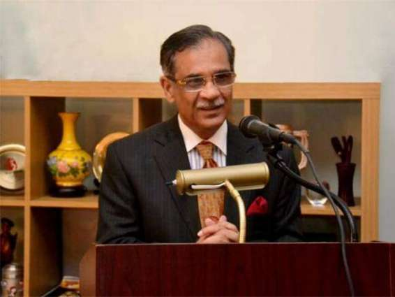 Justice Mian Saqib Nisar takes oath as acting CJP