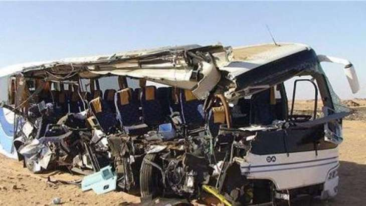 Bus crash kills 16 in Iran