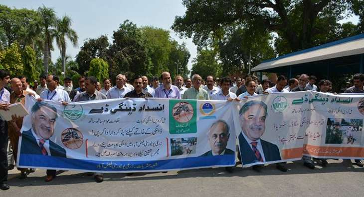Agri deptt stage anti-dengue rally
