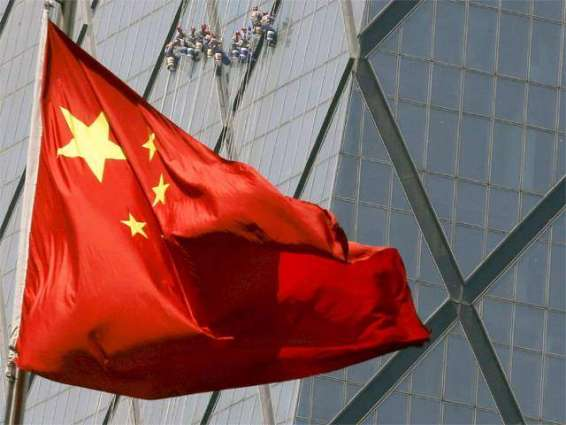 China's workforce may decline 23% by 2050: official