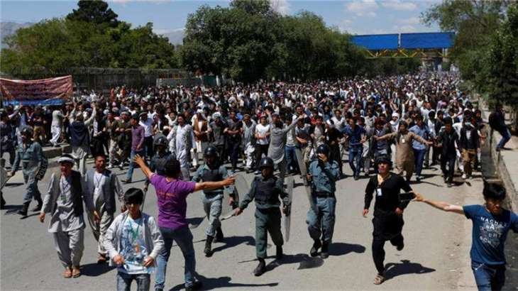 Casualties as blast rips through huge Kabul protest